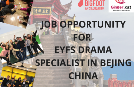 BIGfoot job opportunity in China!