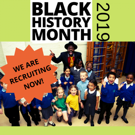 BHM RECRUITMENT